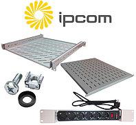 Комплектующие для серверных шкафов IPCOM