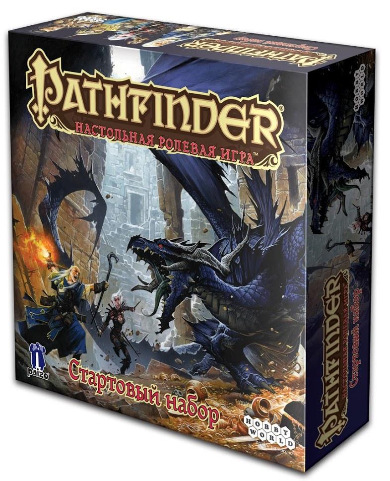 Настольная игра: Pathfinder: Настольная ролевая игра. Стартовый набор, арт. 1551