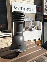 Вентиляционные выходы для профиля СуперМонтерей, Монтерей  KBN 125/495 цвет Серый RAL 7024, фото 1
