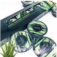 Набор для ухода за кожей лица с алоэ Вера Hayan Aloe vera capsule kit  5шт по 20мл.