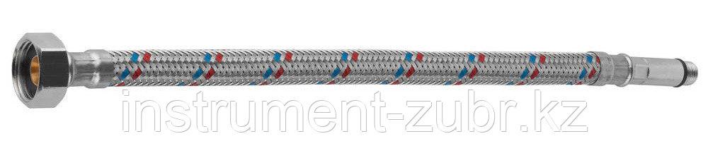 Подводка гибкая ЗУБР для воды, к смесителям, оплетка из нержавеющей стали, удлиненная, г/ш 0,3м