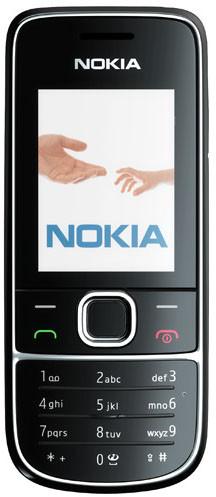 Сотовый телефон Nokia 2700