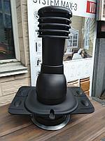 Универсальный вентиляционный выход на металлочерепицу и профнастил KU-1/125, Черный