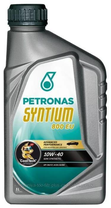 PETRONAS SYNTIUM 800 EU 10W-40 1л