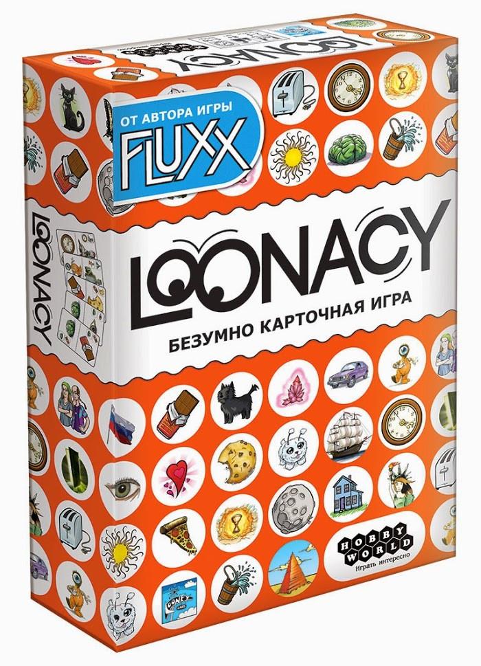 Настольная игра: Loonacy