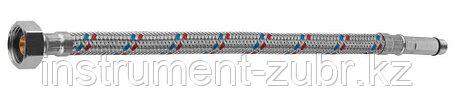 Подводка гибкая ЗУБР для воды, к смесителям, оплетка из нержавеющей стали, удлиненная, г/ш 0,5м, фото 2