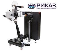 Сварочный автомат для технического текстиля  Leister SEAMTEK 900 AT