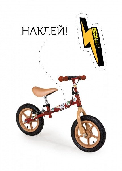 "Беговел Happy Baby ""U-RUN"" (red)"