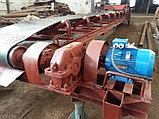 Конвейер для транспортировки сыпучих материалов, фото 2