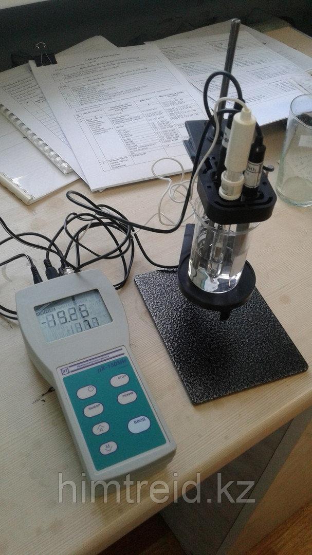 Иономер Нитратанализатор рХ-150.1МИ
