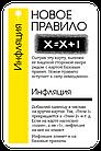 Настольная игра Fluxx, фото 9