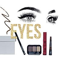 Бьюти-бокс для макияжа глаз