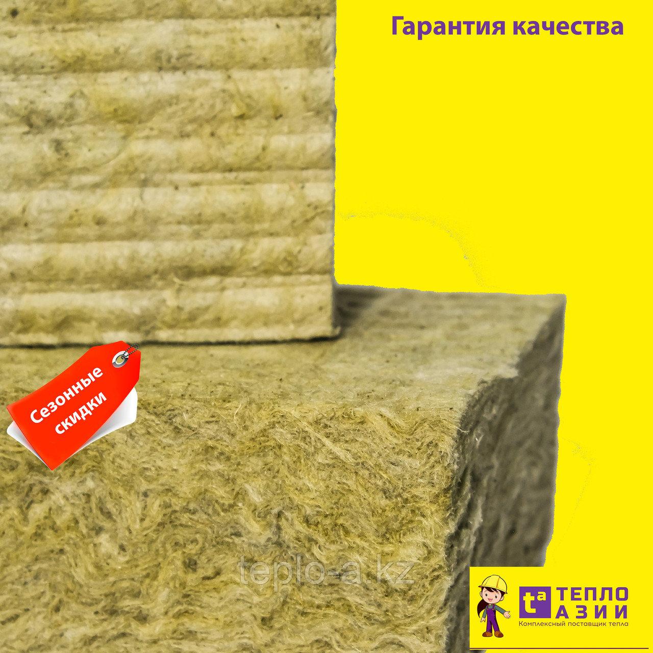 Минвата , марки IZOTERM , плотностью 125 кг/м3
