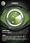 Настольная игра Eminent Domain: Космическая Эра, фото 7
