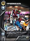 Настольная игра Eminent Domain: Космическая Эра, фото 6