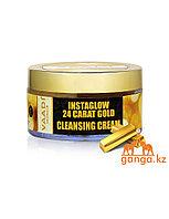 Очищающий крем для лица с 24-каратным золотом (Instaglow 24 Carat Gold Cleansing Cream VAADI Herbals), 50 гр