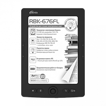 Ritmix RBK-676 Электронная книга цвет черный