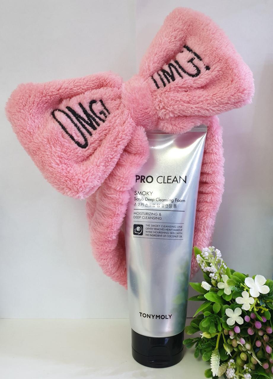 Пенка-скраб Tony Moly Pro Clean Smoky Scrub Deep Cleansing Foam 150ml.