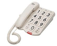 Ritmix RT-520 Телефон стационарный проводной слоновая кость