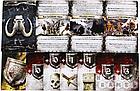 Игра Престолов - 2-е издание, фото 7