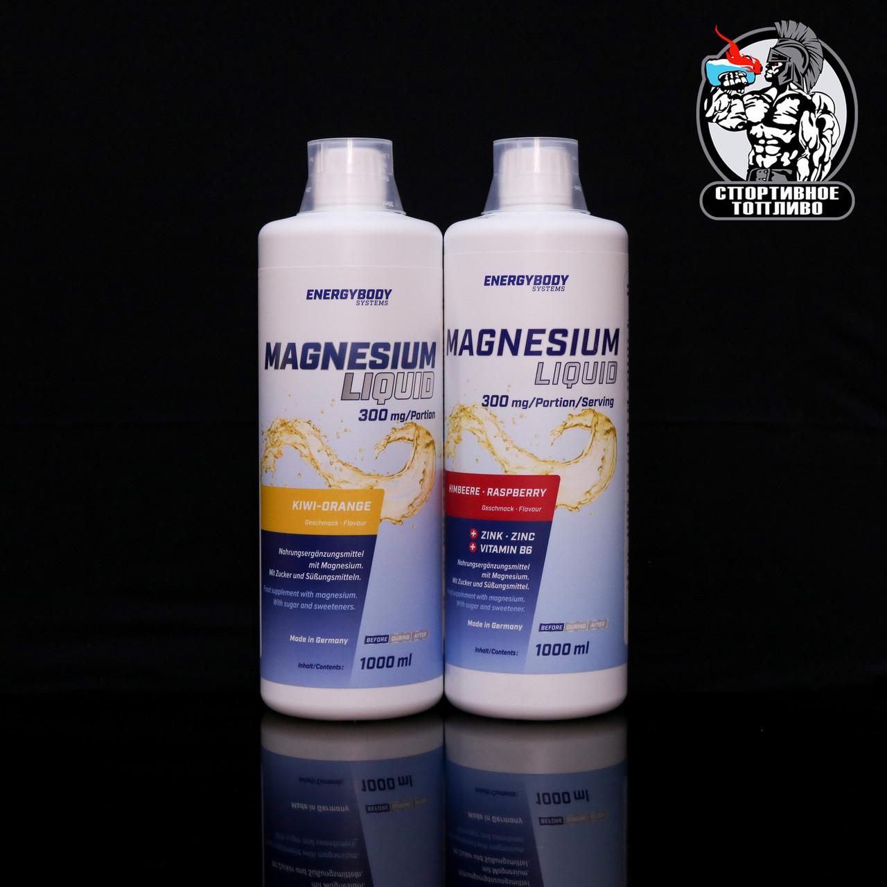 EnergyBody - Magnesium Liquid 1000мл/33 порции