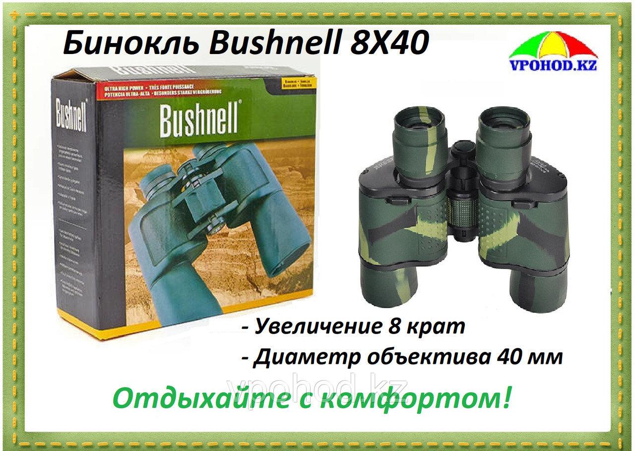 БинокльBushnell 8х40