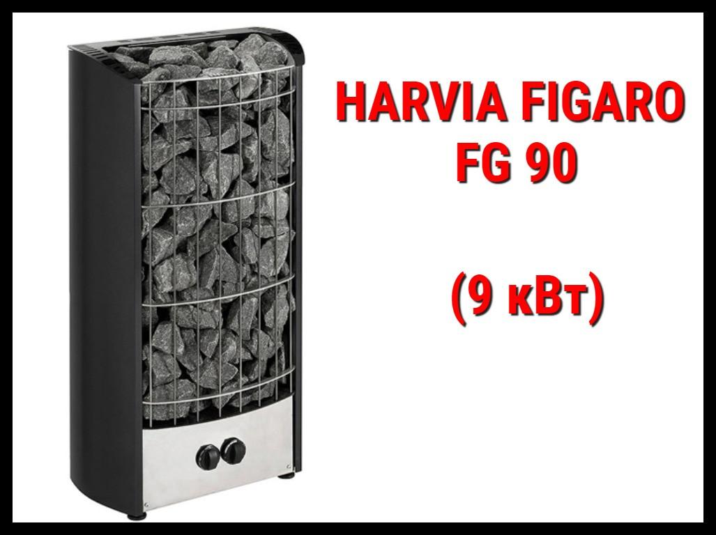 Электрическая печь Harvia Figaro FG 90 со встроенным пультом