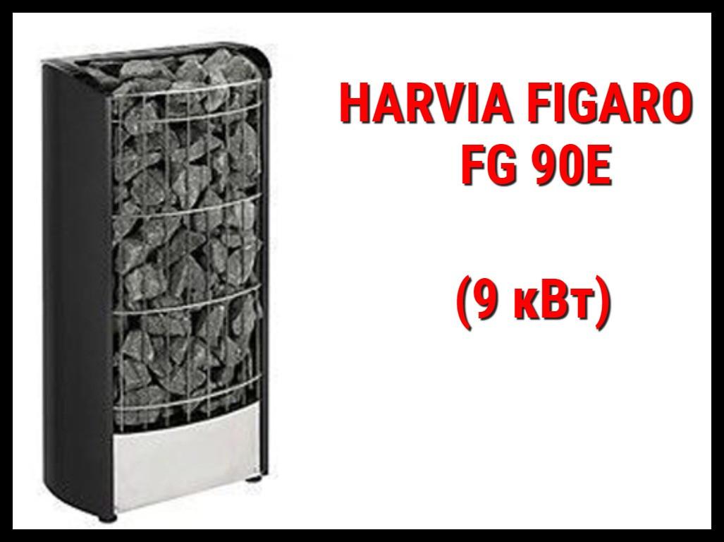 Электрическая печь Harvia Figaro FG 90E под выносной пульт управления