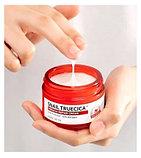 Восстанавливающий крем с муцином чёрной улитки Some By Mi Snail Truecica Miracle Repair Cream, фото 3