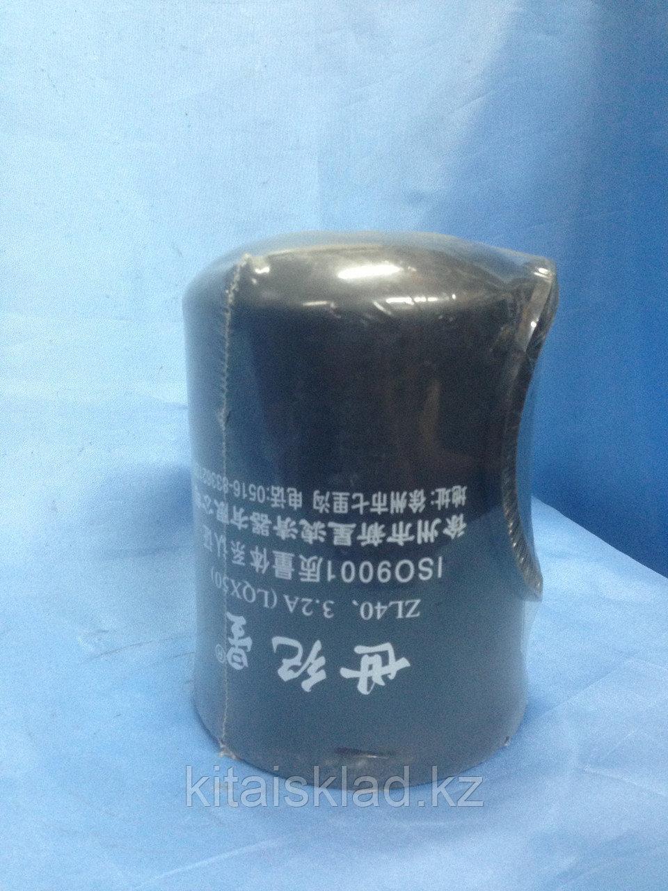 Фильтр масляный ZL 40, 3.2A (LQ*50)