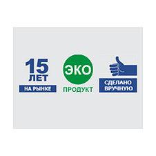 Прибор - Аквадиск - 500 для ванн. Активатор воды Аква-Система, фото 2