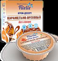"""Крем-десерт """"Карамельно-ореховый"""" 100 гр"""