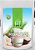 Молоко кокосовое сухое 90 г (дойпак)