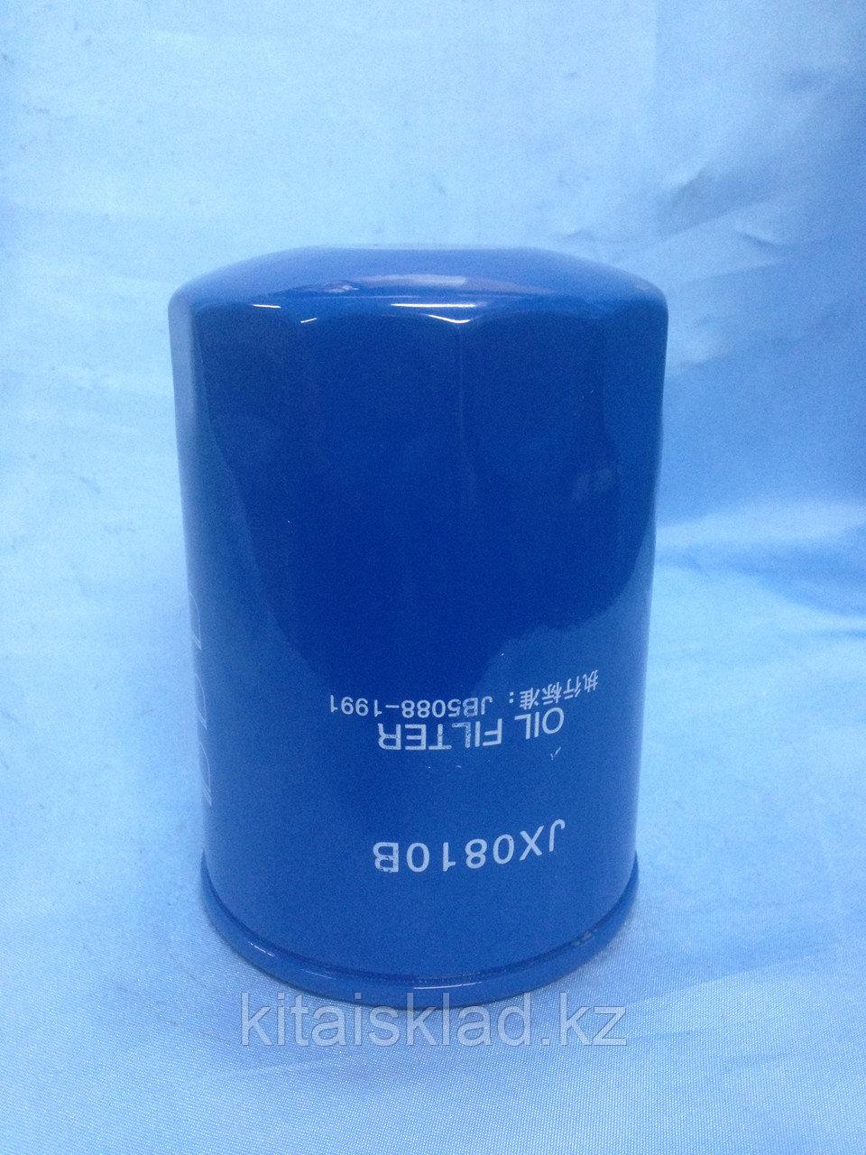 Фильтр масляный JX0810B