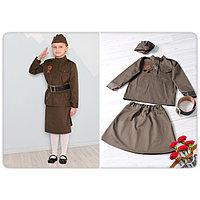 """Карнавальный костюм """"Солдатка"""", гимнастерка, юбка, ремень, пилотка, рост 110 см   СлдД-0006"""