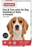 Beaphar (Биофар) Ошейник инсектоакарицидный для собак на 6 мес., 65 см Ung. HB Hund, фото 1