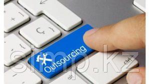 Компьютерное обслуживание - IT Аутсорсинг