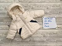Куртка и ветровки для маленьких детей