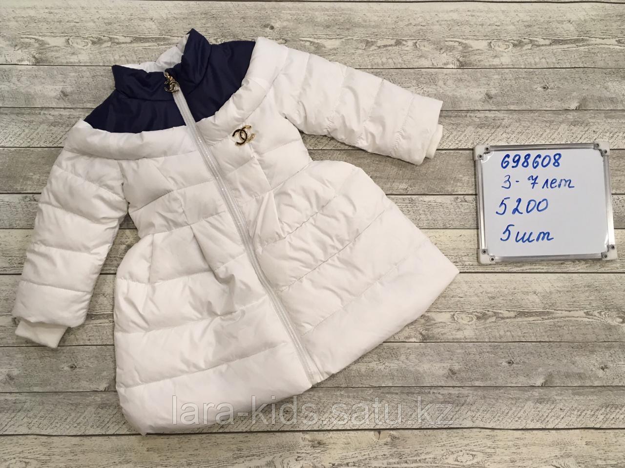 Куртки для маленьких девочек