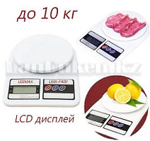 Кухонные электронные весы LMX-F400 (до 10 кг)