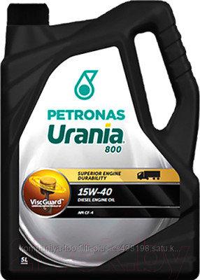 PETRONAS URANIA 800  15W-40 5Л