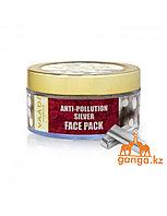 Маска для лица с частичками серебра (Anti-Polution Silver Face Pack VAADI Herbals), 70 гр