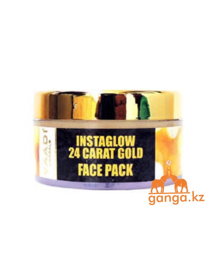 Маска для лица с 24-каратным золотом (Instaglow 24-Carat Gold Face Pack VAADI Herbals), 70 гр