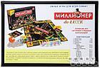 Настольная игра: Миллионер-делюкс ТК, фото 5