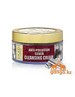 Очищающий крем с частичками серебра (Anti-Polution Silver Cleansing Cream VAADI Herbals), 50 гр