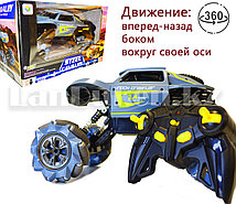 Машинка радиоуправляемая вездеход колёса 360° серая 2.4 GHz Rock Crawler 806-11A