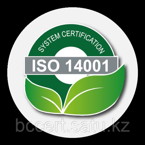 Сертификация ИСО 14001