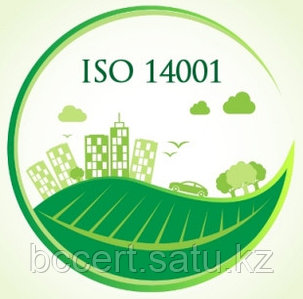 Сертификаты соответствия ISO 14001