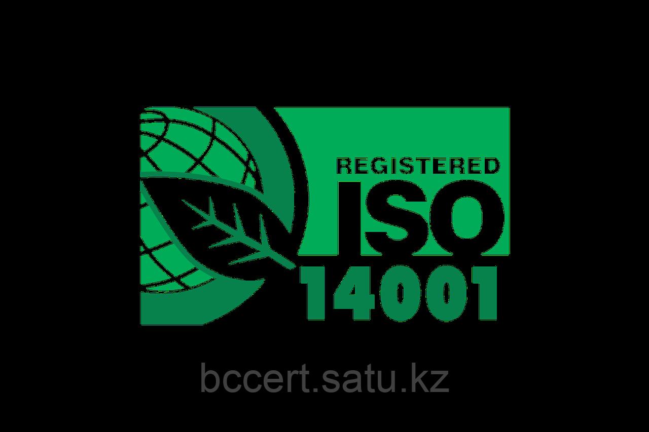 Сертификаты ISO 14001, г. Алматы