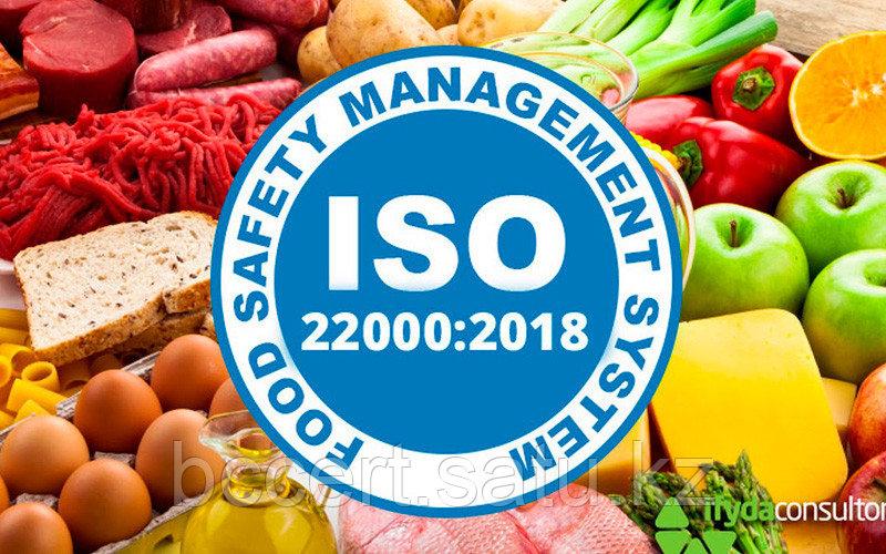 Сертификаты ИСО 22000 HACCP